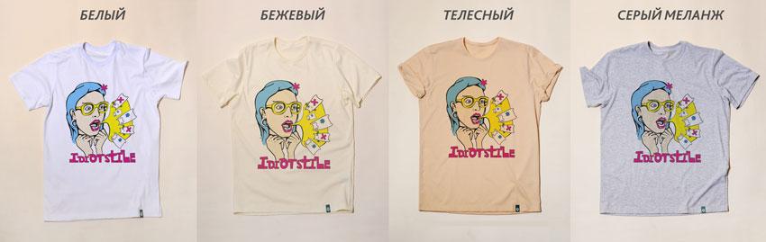 Студия Art-T-Shok - принты на футболки 5ad574398ef46