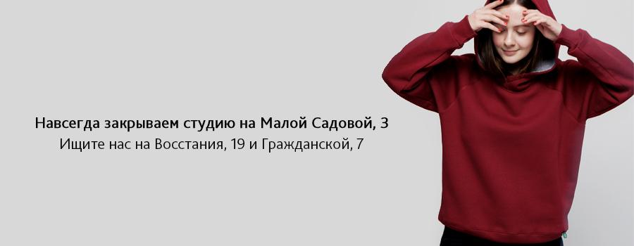 b2e737dc8b2e7 Студия принтов Art-T-Shok /Артишок/ работает в Санкт-Петербурге с 2006  года. За это время здесь освоили 3 быстрых способа печати на футболках и  толстовках, ...